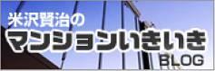 banner_blog