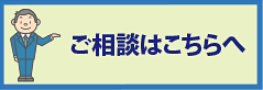 banner_soudan